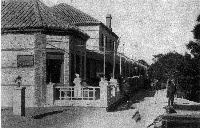 Hospital de Berta
