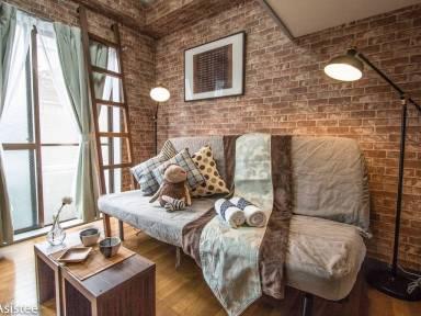 Appartamenti e b b a tokyo wimdu for Appartamenti giappone