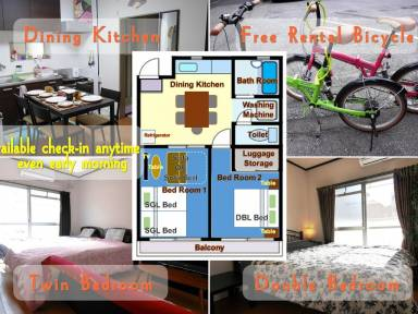 Vacation Rentals and Apartments in Tokyo - Wimdu